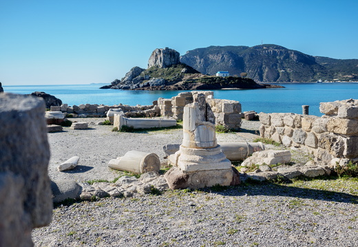 Ancient Basilica Site | Middle of Ikos Aria Beach